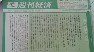 NEC_1193.JPG