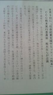 NEC_1194.JPG