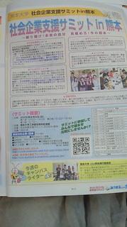 NEC_1200.JPG